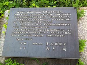 Japanese_2